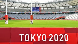 Ein leeres Rugby-Feld in Tokio.